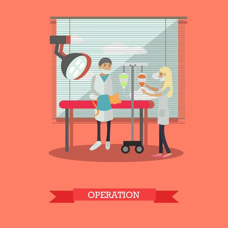 operation: Surgical operation in vet clinic concept vector illustration, flat style.