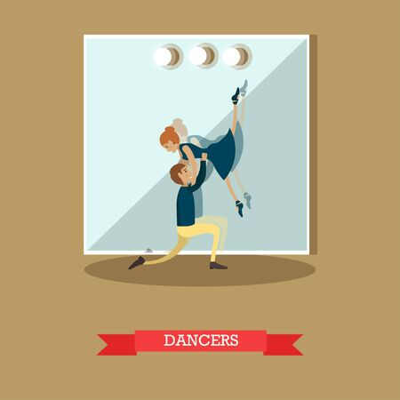lyrical: Vector illustration of dancing young couple, ballroom or ballet studio interior. Dancers dancing ballet, classical dance concept design element in flat style.