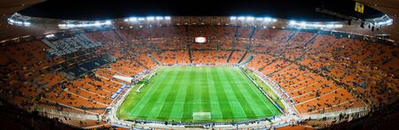 Panoramic photo inside the Soccer City stadium during the 2010 Fifa world cup.