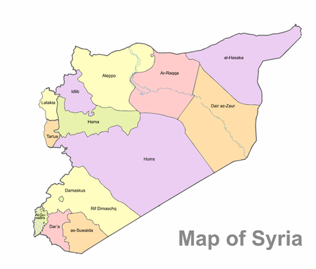 wojenne: Vector. Detailed map of Syria on a white background. Syria highly detailed political map. Map divided by region. Administrative division. Name the regions of the country Syria. Ilustracja