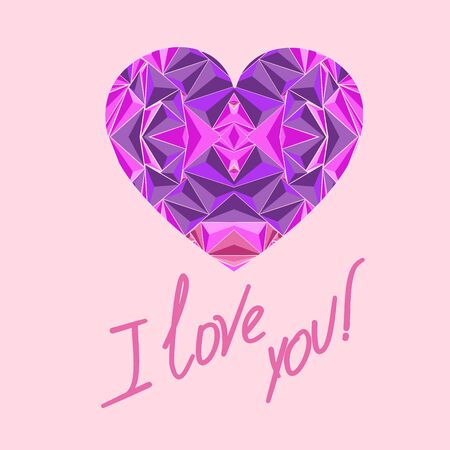 declaration of love: Stylized purple rosove heart closeup with the inscription I love you on a gentle beige background. A Declaration of love for Valentines day in vector