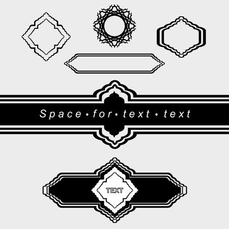 Set hand getekende vintage frames voor tekst decoratie in vector. Islamitische thema