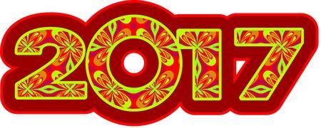Gelukkig nieuwjaar 2017 Tekst Ontwerp vector. Rood met ornamenten
