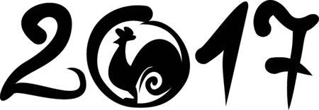2017 Gelukkig Nieuwjaar Tekstontwerp vector. Zwarte handgeschreven tekst met het symbool van het jaar van de haan