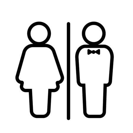 Toilet Room Icon Vector Vektoros illusztráció