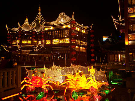 night scenery: Night scenery of Shanghai Editorial