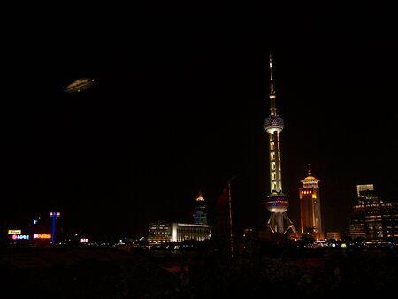 edifice: Night scenery of Shanghai Editorial