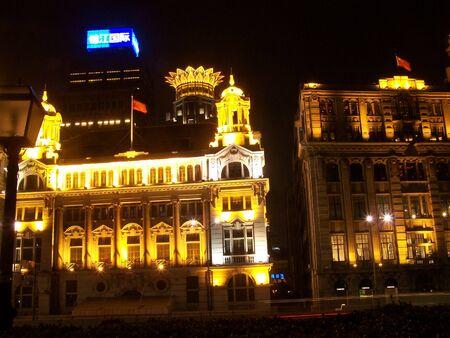 edifice: building in night scene