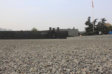 massacre: Exterior of Nanjing Massacre Memorial Hall