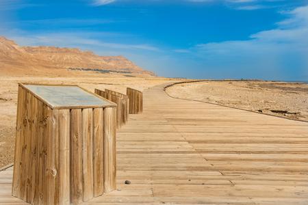 judean desert: View of Judean desert landscape. Way to the Dead Sea.