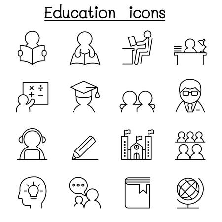 Icono de aprendizaje y educación en estilo de línea fina Ilustración de vector