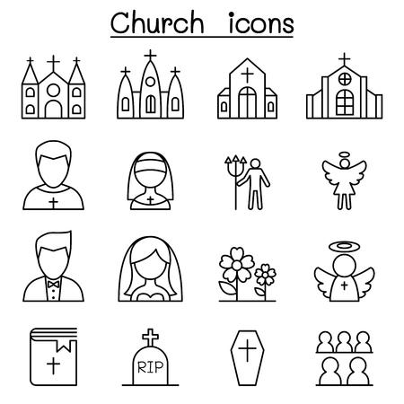 教会のアイコンを薄い線のスタイルの設定
