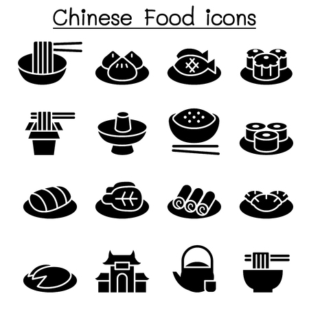 Chinese food icon set Vector illustration Graphic Design