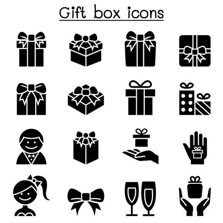 giftware: Gift box icon set Vector illustration