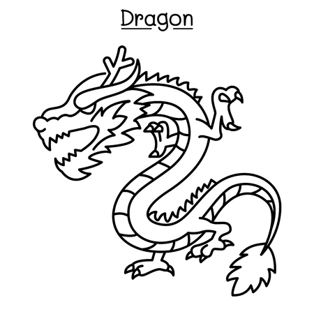 Dragon  in thin line style Vector illustration.