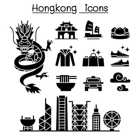 Hong kong icon set