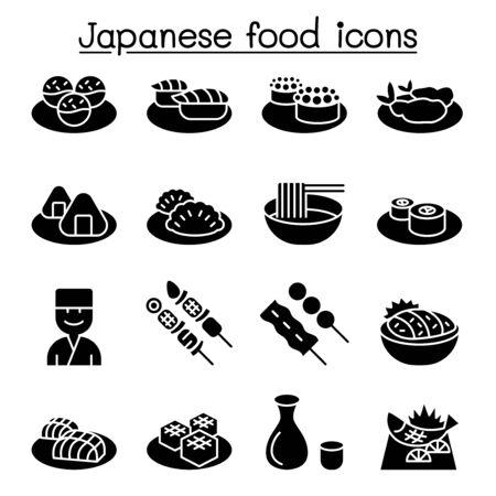 Japanese food icon set vector illustration graphic design Illustration