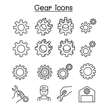 Gear, fix, maintenance, repairman icon set in thin line style