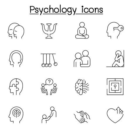 Psychology icons set in thin line style Ilustración de vector