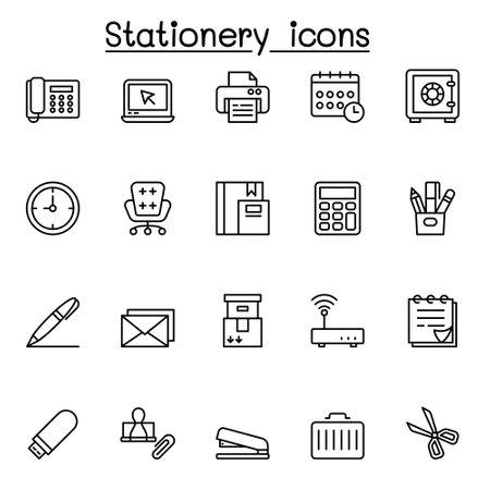 Office stationery icon set in thin line style Vektorové ilustrace