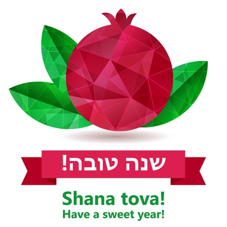 Rosh hashana card - Jewish New Year. Greeting text Shana tova on Hebrew - Have a sweet year. Pomegranate vector illustration.