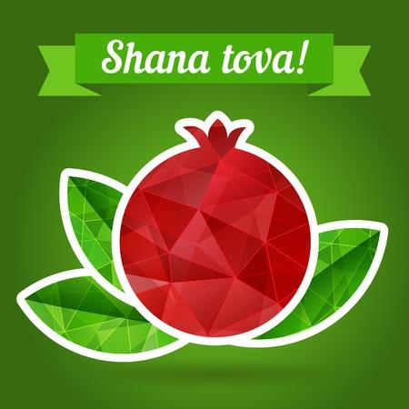 Rosh hashana card - Jewish New Year  Greeting text Shana tova on Hebrew - Have a sweet year  Pomegranate vector illustration