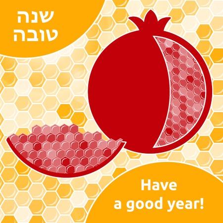 Rosh hashana card - Jewish New Year. Greeting text Shana tova on Hebrew - Have a good year. Pomegranate vector illustration. Vector