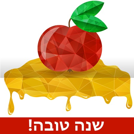 Rosh hashana card - Jewish New Year. Greeting text Shana tova on Hebrew - Have a good year. Apple and honey vector illustration.