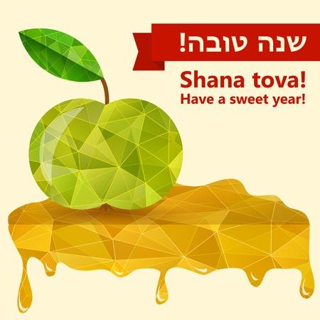 shana: Rosh hashana card - Jewish New Year. Greeting text Shana tova on Hebrew - Have a good year. Apple and honey vector illustration.