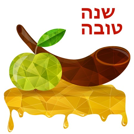 jewish faith: Rosh hashana card - Jewish New Year.