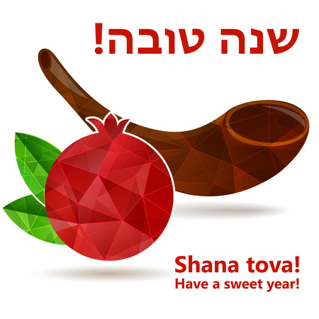 jewish faith: reeting text Shana tova on Hebrew - Have a sweet year.  Illustration