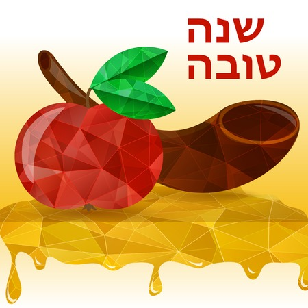 rosh: Rosh hashana card - Jewish New Year.