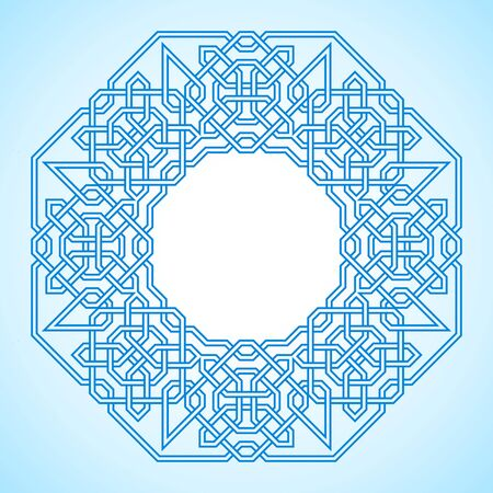 persian art: Tangled modern pattern, based on traditional oriental patterns. Seamless vector background. Two colors - easy to recolor.