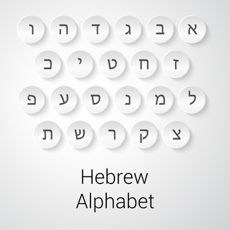 hebrew alphabet: Letters of hebrew alphabet, round white icons with shadows. Light grey background. Vector illustration.