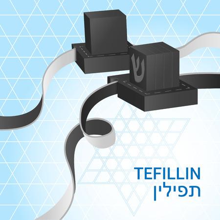 simbolos religiosos: Ilustración Tefilín - dos cajas negras, una con letra Shin en el lado, cintas largas. Artículos religiosos tradicionales judíos para las oraciones masculinos. Ilustración del vector.