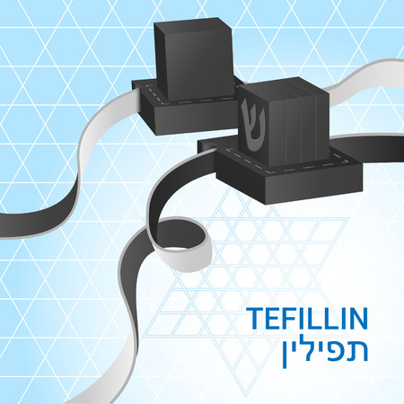 Tefillin illustration - two black boxes, one with letter Shin on side, long ribbons. Jewish traditional religious items for male prayers. Vector illustration.