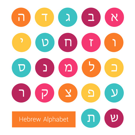 Set of round colorful icons with letters of Hebrew alphabet. Vector illustration.