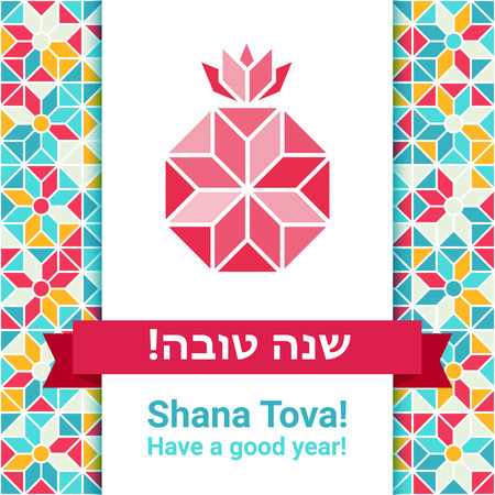 Rosh hashana - Jewish New Year greeting card with abstract pomegranate, symbol of sweet good life. Ilustração