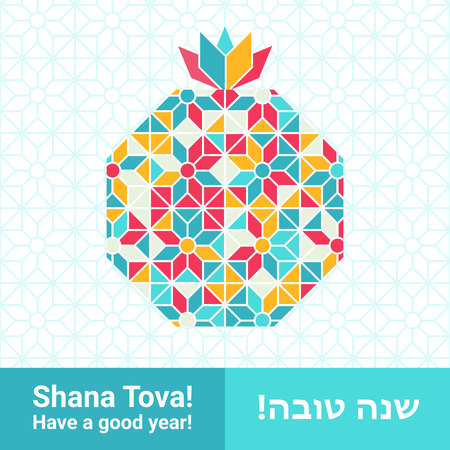 sweet good: Rosh hashana - Jewish New Year greeting card with abstract pomegranate, symbol of sweet good life. Illustration