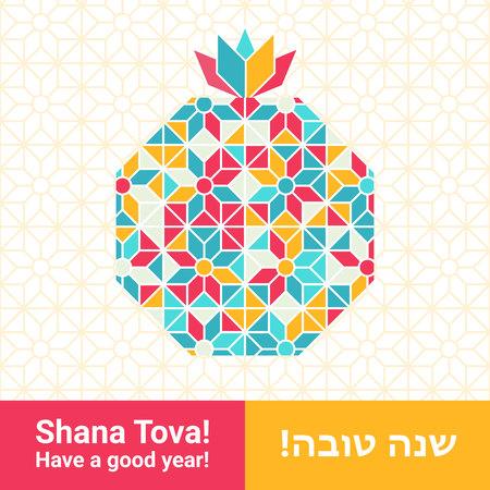 Rosh hashana - Jewish New Year greeting card with abstract pomegranate, symbol of sweet good life. Greeting text Shana tova on Hebrew - Have a good sweet year. Pomegranate vector illustration.
