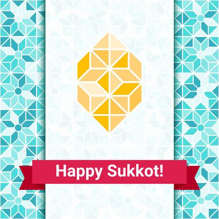 sukkoth: Four species - palm, willow, myrtle , etrog - symbols of Jewish holiday Sukkot. Vector illustration.