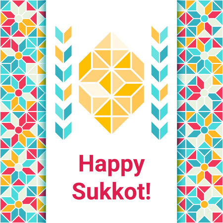 succos: Four species - palm, willow, myrtle , etrog - symbols of Jewish holiday Sukkot. Vector illustration.