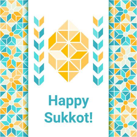etrog: Four species - palm, willow, myrtle , etrog - symbols of Jewish holiday Sukkot. Vector illustration.