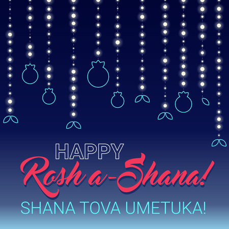 shana tova: Rosh hashana card - Jewish New Year. Greeting text Shana tova on Hebrew - Have a sweet year. Vector illustration. Dark background with lights and pomegranates.