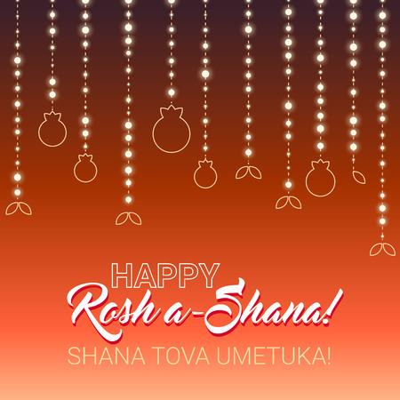 hashana: Rosh hashana card - Jewish New Year. Greeting text Shana tova on Hebrew - Have a sweet year. Vector illustration. Dark background with lights and pomegranates.