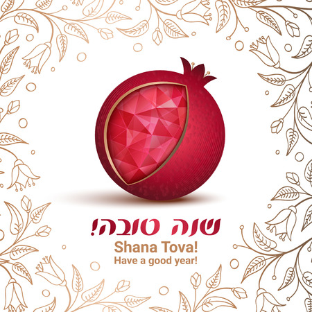 Rosh hashana card - Jewish New Year. Greeting text Shana tova on Hebrew - Have a sweet year. Pomegranate vector illustration. Pomegranate icon as a jewish symbol of sweet life.