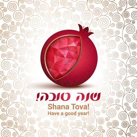 jews: Rosh hashana card - Jewish New Year. Greeting text Shana tova on Hebrew - Have a sweet year. Pomegranate vector illustration. Pomegranate icon as a jewish symbol of sweet life.