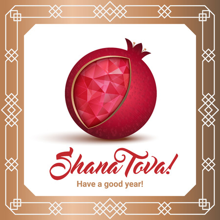shana tova: Rosh hashana card - Jewish New Year. Greeting text Shana tova on Hebrew - Have a sweet year. Pomegranate vector illustration. Pomegranate icon as a jewish symbol of sweet life. Golden frame.