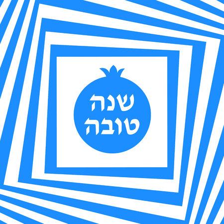hashana: Rosh hashana greeting card - Jewish New Year vector illustration. Abstract geometric pattern and pomegranate icon. Greeting text Shana tova on Hebrew - Have a good year. Abstract geometric background. Illustration