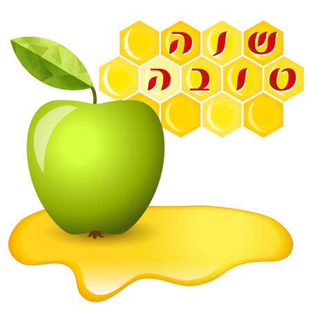 hebrew letters: Green apple and honey, Rosh hashana greeting card - Jewish New Year. Greeting text Shana tova on Hebrew - Have a good sweet year. Green apple with leaf and honeycomb vector illustration.